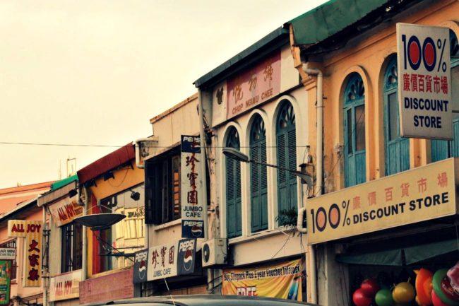 borneo-kuching-004