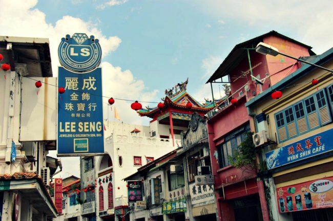 China Street Kuching