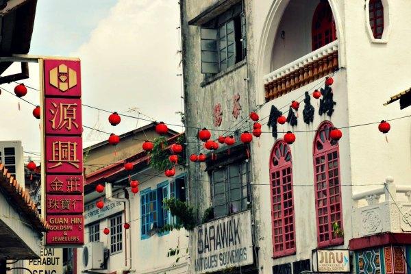 Chinesische Straßenzüge in Kuching