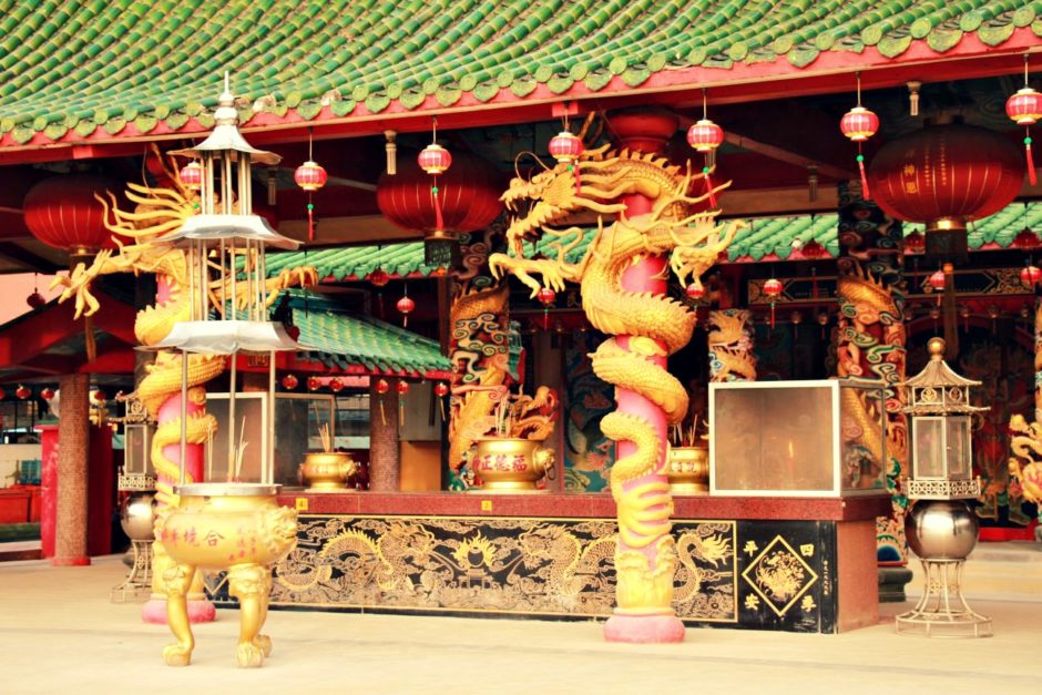Twa Peh Kong Tempel Miri