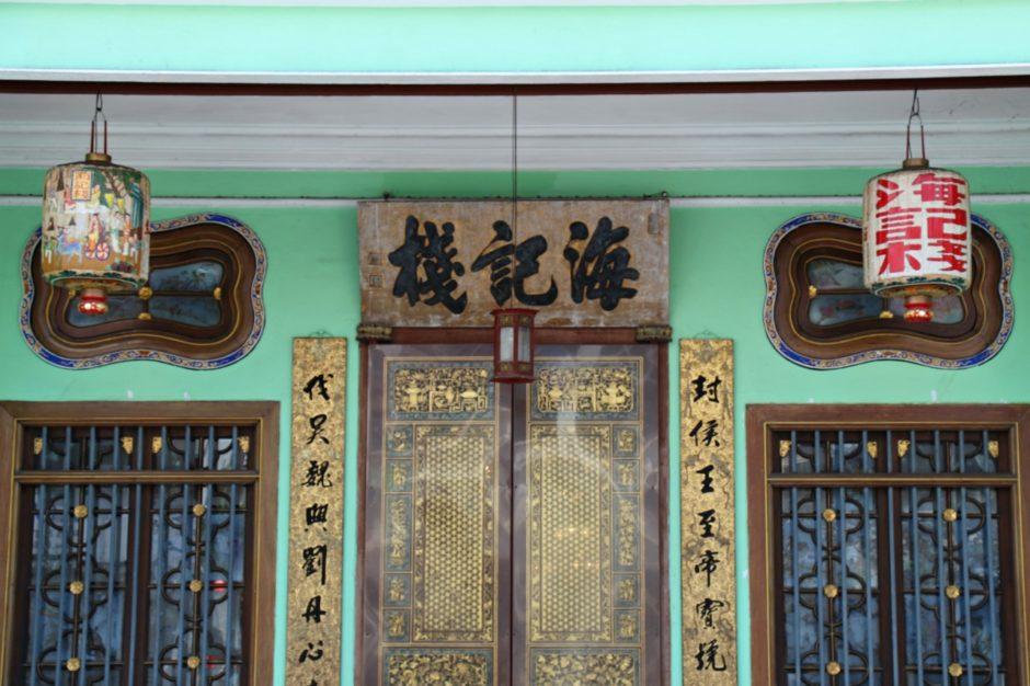 chinesische häuser george town