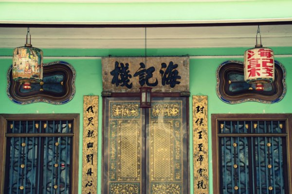 Chinesische Geschäftshäuser Penang
