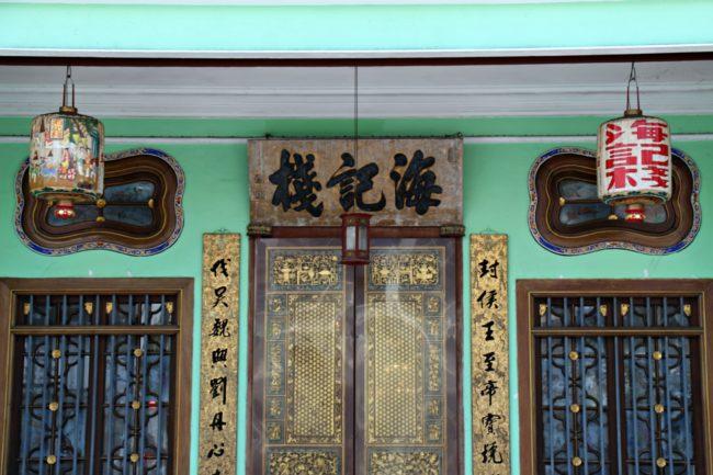 chinesische geschäftshäuser