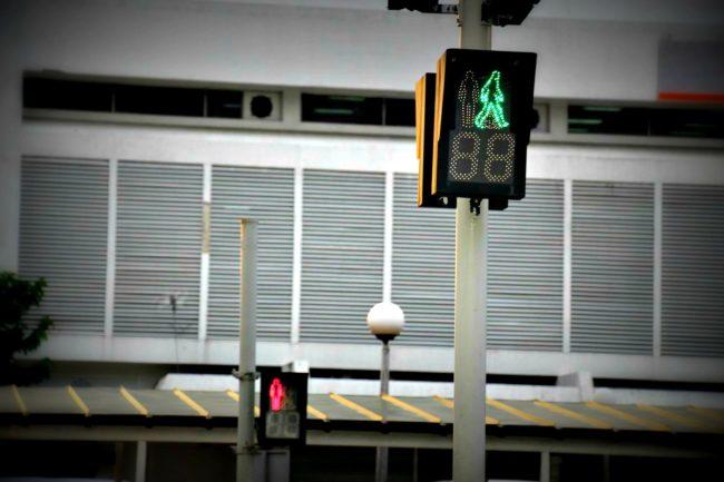 Kota Kinabalu Ampel