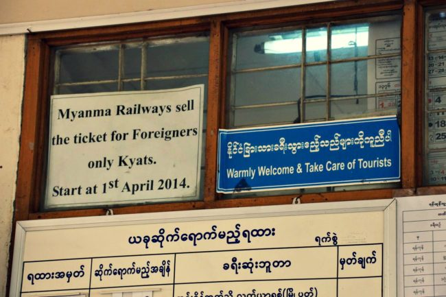Bahnhof Yangon