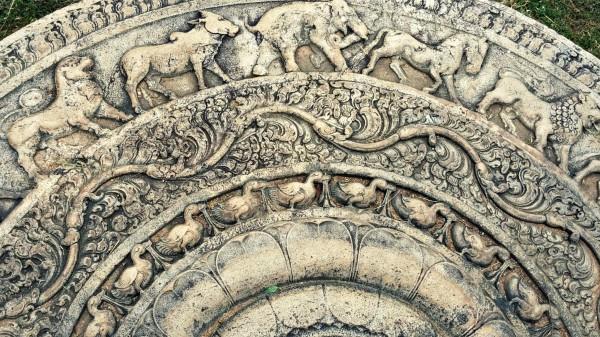 Mondstein Anuradhapura