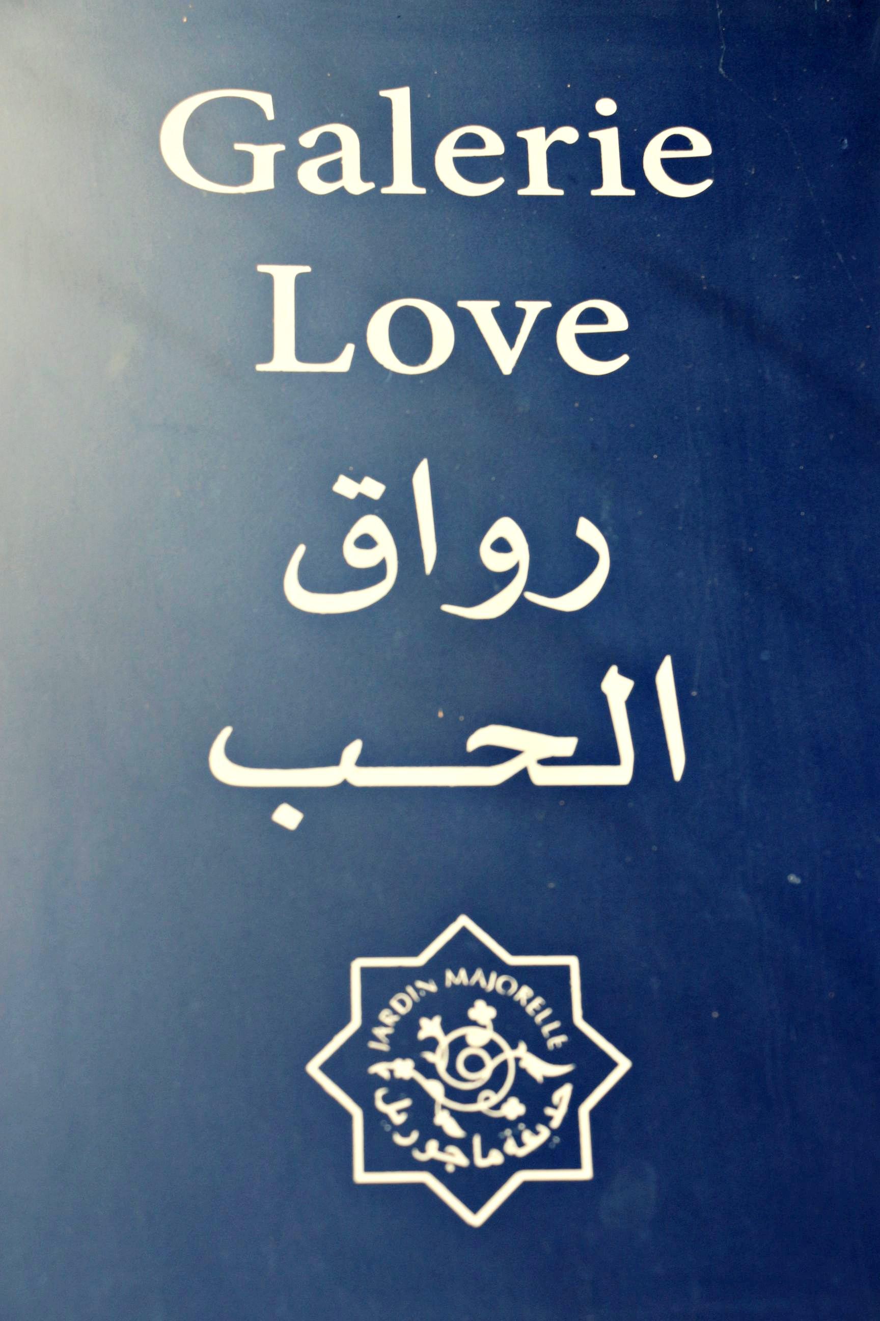 Love Galerie im Jardin Majorelle